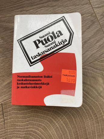 Słownik fińsko-polski i polsko-fiński