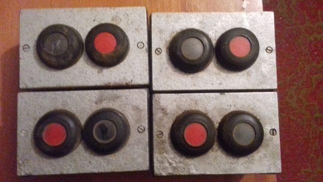 Кнопковий пост (німецький) 500V