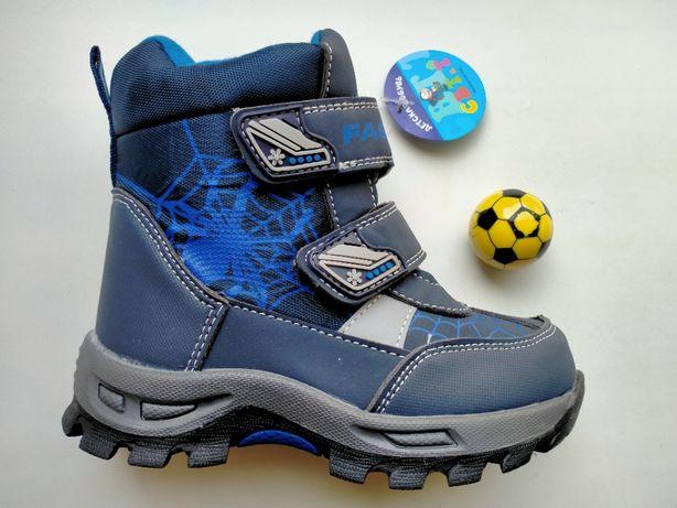 Зимние ботинки для мальчика СВТ.Т рр. 27- 32