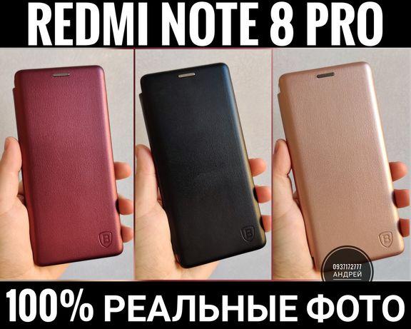 Чехол книжка Xiaomi Redmi Note 8 Pro ⋆ Верх магнитится!