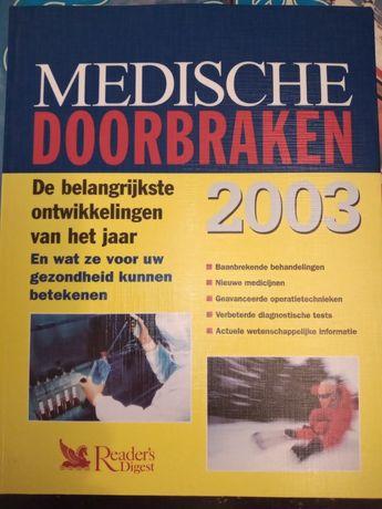 """Książka """" PRZEŁOMY MEDYCZNE 2003 """" wizje i praktyczne doświadczenia"""