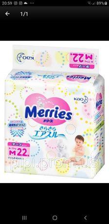 Merries Подгузники M (6-11кг) 22 шт (маленькая пачка)