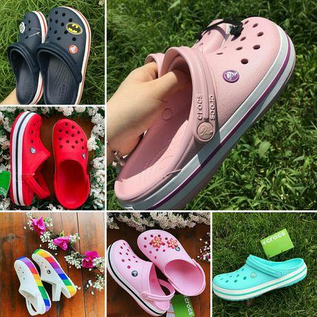 Купить взрослые кроксы crocs crocband р35-44