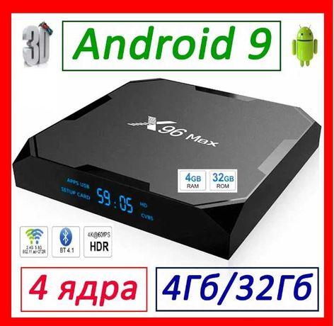 Приставка X96 Max Plus 2-16 | 4/32 GB | Amlogic S905X3  Android TV Box