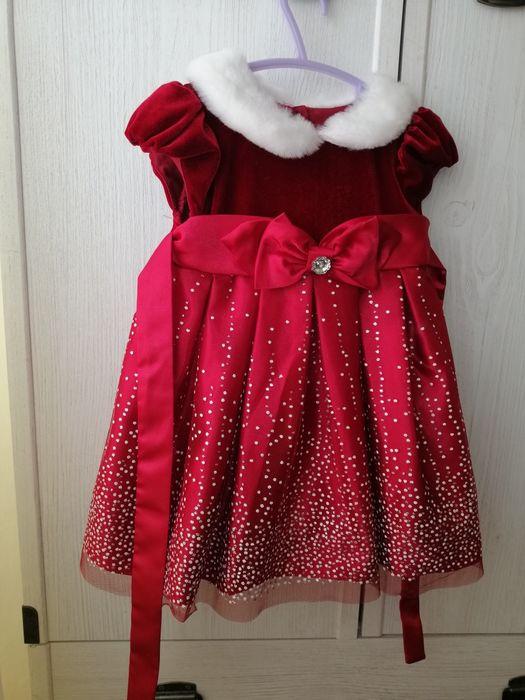Неймовірне брендове плаття для принцеси Буск - изображение 1