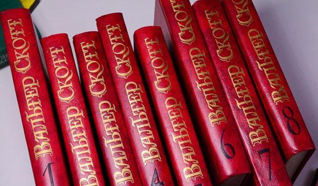 Вальтер Скотт 8 томов твердый переплет Идеальное состояние
