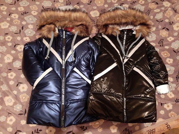 Куртка зимняя для девочек р 140-158