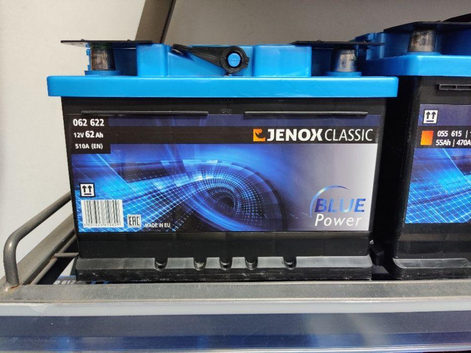 Akumulator Jenox Classic 62Ah 510A P+ Niski Dowóz Montaż Kraków Kraków - image 1