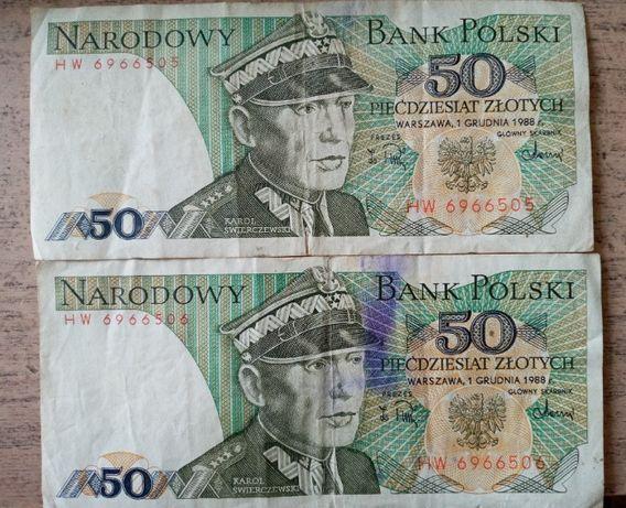 Купюра 50 польських злотих, 1988 р. Рідкісний послідовний номер. 2 шт.