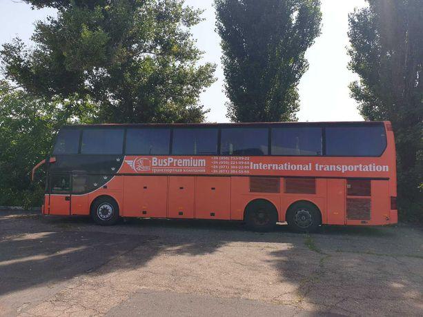Автобусы Setra, Neoplan от 47 до 75 мест