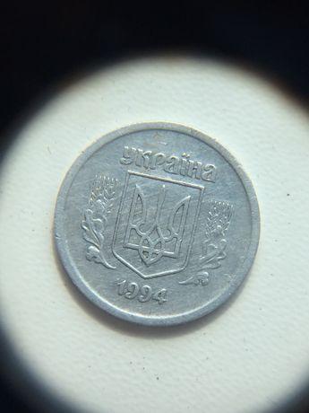 2 копейки 1994года алюминевые