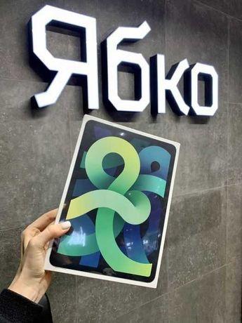 Ipad Air 2020 Wi-Fi 64GB Ябко Кам'янець