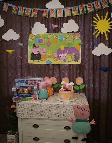 Декор Peppa Pig на праздник -Плакат