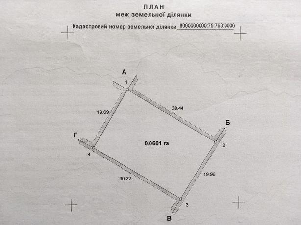 Продам земельный участок 6 сот , Берковцы, 60 м от ул.Стеценко