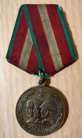 70 лет и ветеран войны
