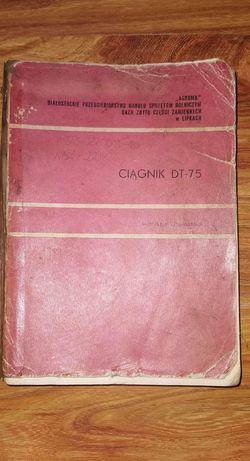 Katalog dt-75