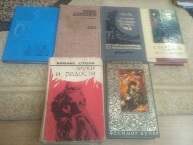 Книги ( 7 в одни руки)