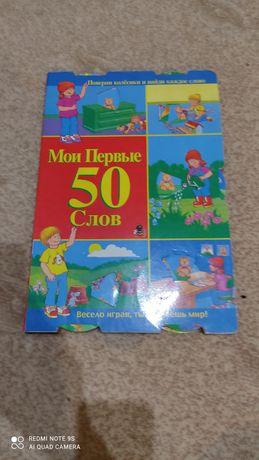 Цікава дитяча книга.