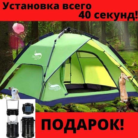 Автоматическая двухслойная палатка шатер 4 места водонепроницаемая