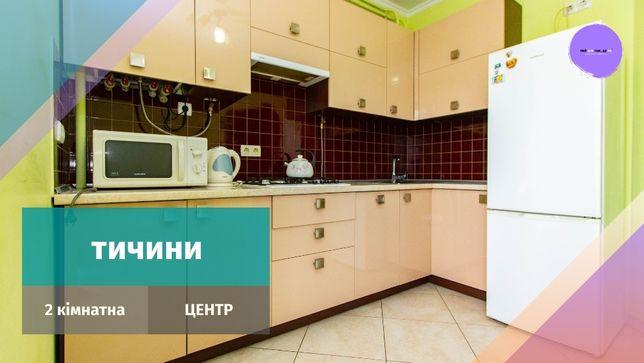 2 кім квартира ЦЕНТР новобудова, підігрів підлоги