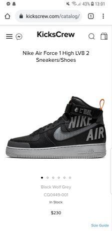 Nike Air Force High 1 LV8'2 (rzadka edycja)