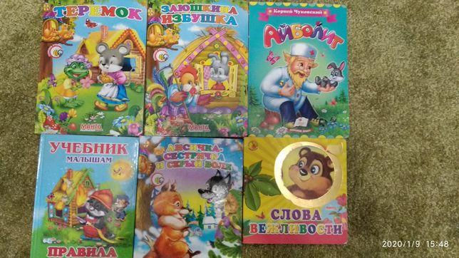 17 детских книг одним лотом