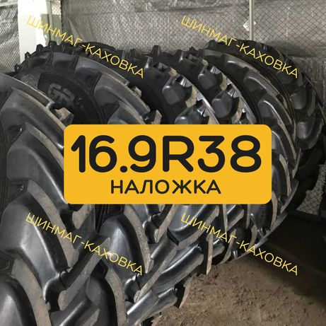 Шини 16.9р38 (420/85R38) Ф-52 Белшина МТЗ-892-920 резина 16.9-38