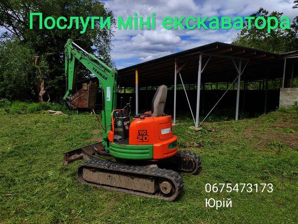 Міні екскаватор, траншеї, фундамент, інші земельні роботи.