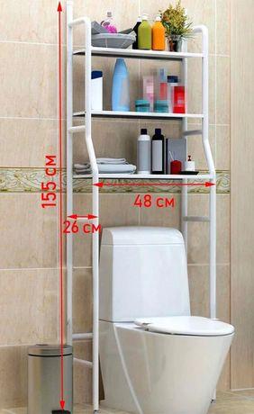 Полка в ванную над туалетом