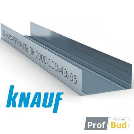 Профиль Кнауф (Knauf) для гипсокартона в ассортименте