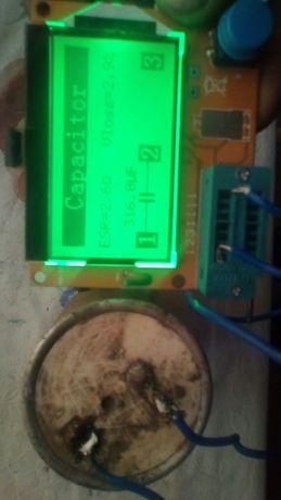 Конденсатор высоковольтный 300 мкФ х 400 В