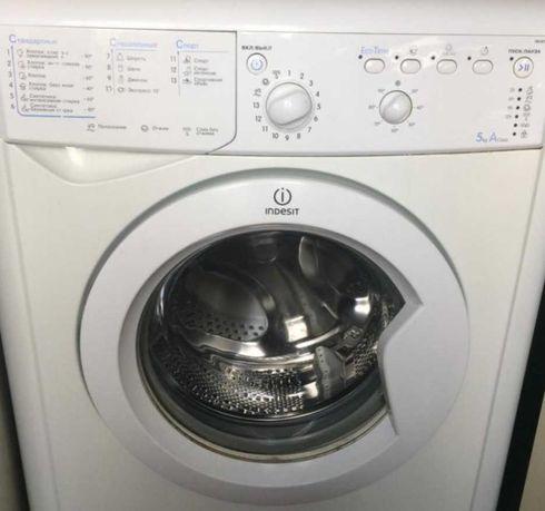 Пральна машина стиральная машинка