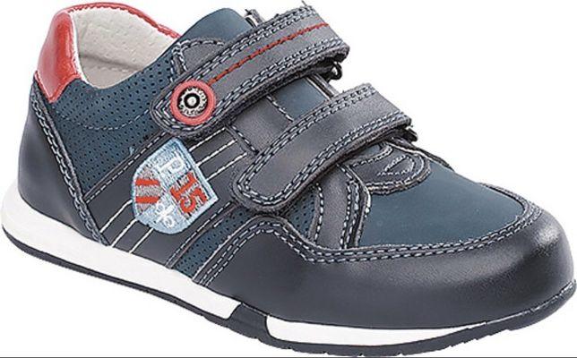 Спортивные туфли шикарной фирмы Lapsi, полностью кожа