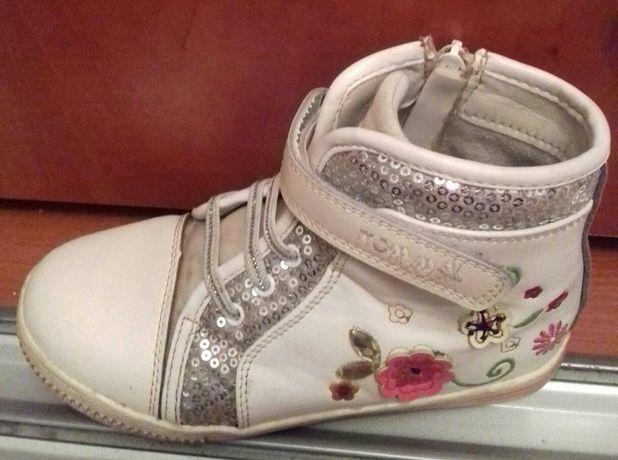 Кожанные демисезонные ботиночки