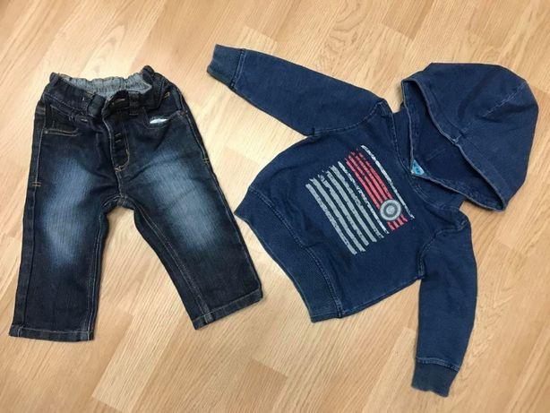 Комплект мальчику штаны джинсы кофта толстовка 9/12 мес рост74/80см