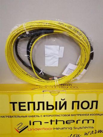 Универсальный кабель In-Therm ADSV 20Вт/м, теплый пол под плитку.