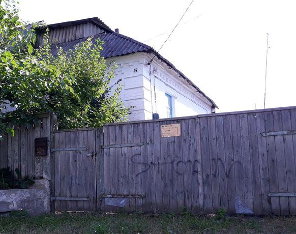 Продам пол дома в центре Богуслава