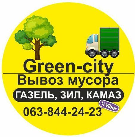 Вывоз строительного мусора, Вывоз бытового мусора, Вывоз хлама.