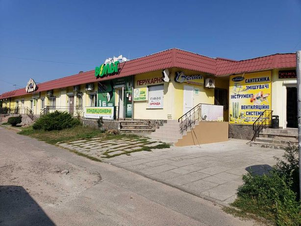 Аренда магазина/салона на фасаде ул. Гагарина