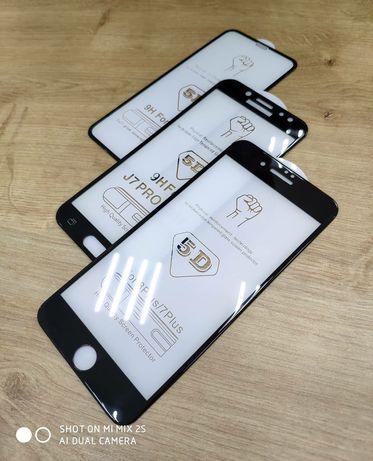 Стекло Samsung A3 a5 a6 a7 a8 a9 j1 j2 j3 j4 j5 j6 j7 j8 plus 16 17 18