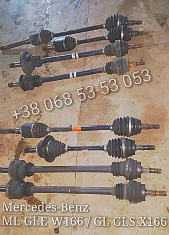 Привод Полуось Mercedes ML GLE W166 GL X166 250 350 d МЛ ГЛЕ ГЛ 166