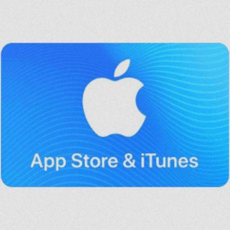 ITunes Gift Card 20$ (для США)