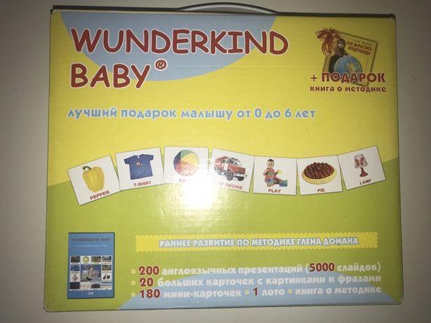 Карточки Домана Wunderkind baby Английский язык. Чемоданчик.