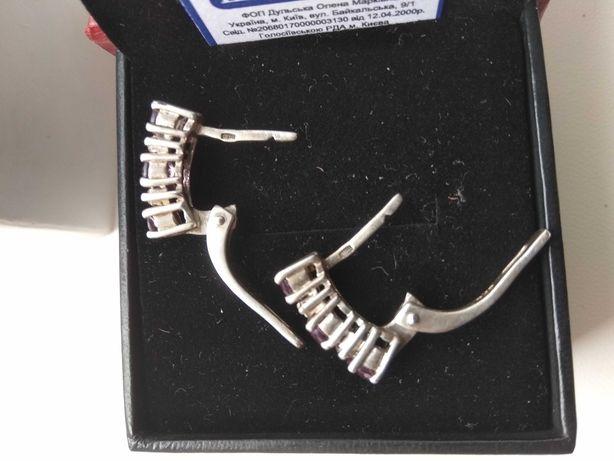 Сергежки серебро аметист