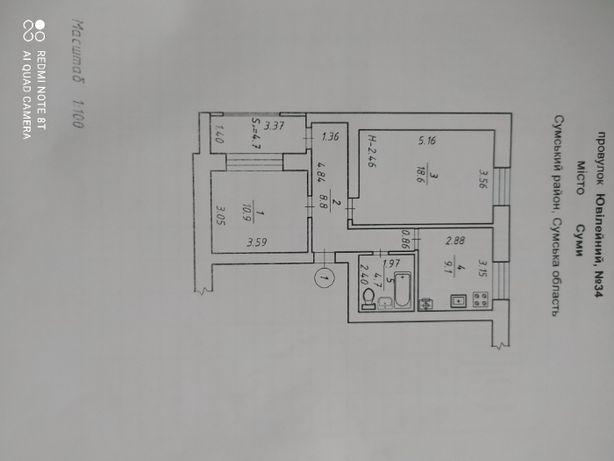 Продам 2-х комнатную квартиру на Бассах