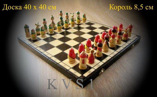 Шахматы подарочные №336. Подарки - подарок для мужчины