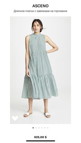 Платье макси , с воланами, оригинал ASCENO пляжное платье с карманами