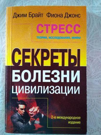 Обмін на іншу книгу