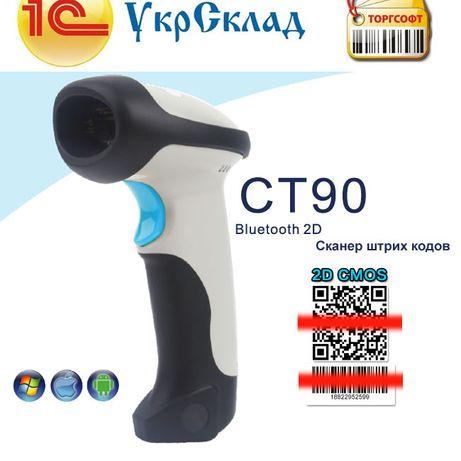Беспроводной QR-кода Bluetooth (блютуз) 1 2D сканер штрих кода. Супер!