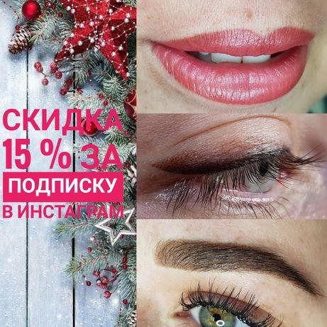 Татуаж Перманентный  макияж бровей,губ,век